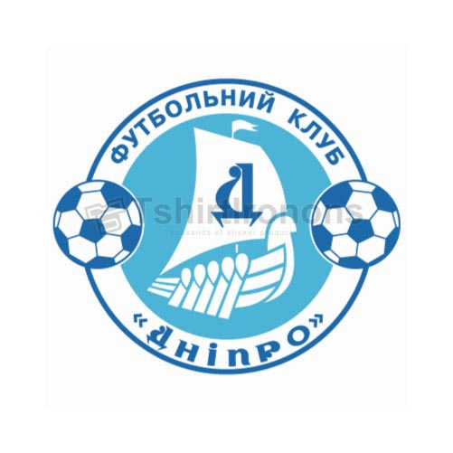 Dnipro Dnipropetrovsk T-shirts Iron On Transfers N3255